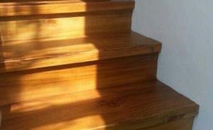 papan tangga boyolali